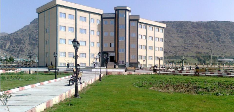 جذب دانشجو در 6 رشته جدید در دانشگاه آزاد خرم آباد