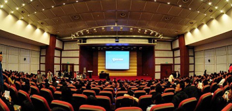 دومین کنفرانس بین المللی «روانشناسی، علوم تربیتی و سبک زندگی»