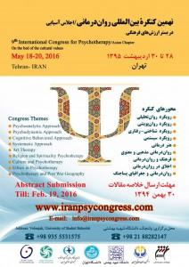 congress4