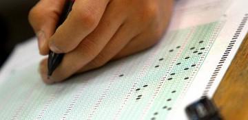 آغاز ثبت نام آزمون تحصیلات تکمیلی دانشگاه آزاد از دوشنبه