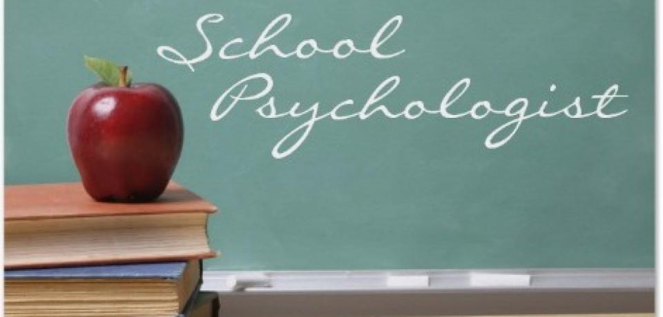 روانشناسی مدرسه، حرف تازه شهید بهشتی