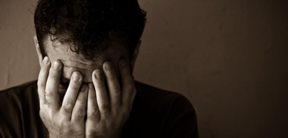 احساس گناه چیست؟