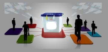 لیست اسامی داوطلبان انتخابات شوراهای استانی