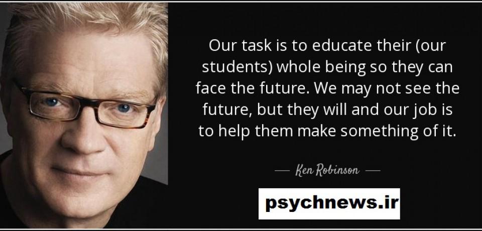 کن رابینسون: آیا مدارس ما خلاقیت را از بین می برند؟