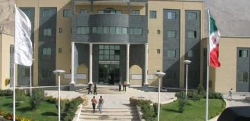 پذیرش کارشناسی ارشد ۹۵ دانشگاه رازی کرمانشاه (استعداد درخشان)