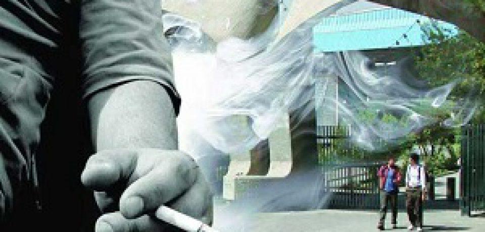 """جشنواره """"دانشگاه عاری از دخانیات"""""""