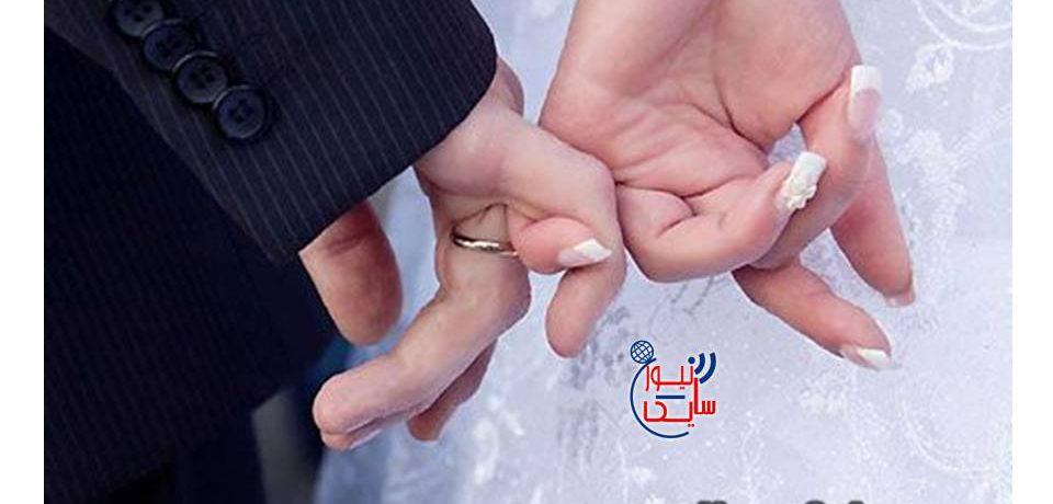 ضرورت توجه به مشاوره پیش از ازدواج