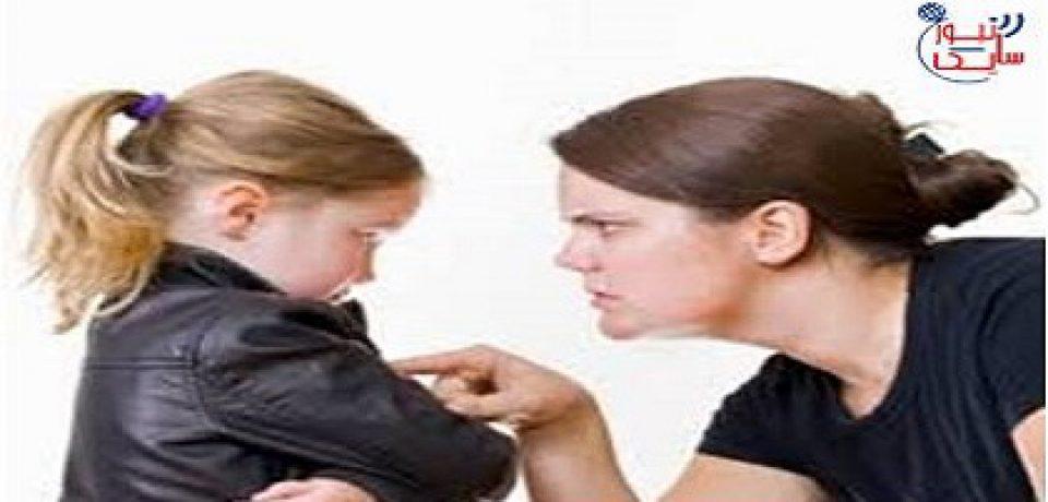 دوست داشتن مشروط والدین، سبب ایجاد اضطراب و استرس در کودک می شود