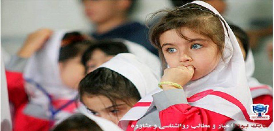 ۲۰ درصد کودکان استان فارس دچار افسردگی هستند