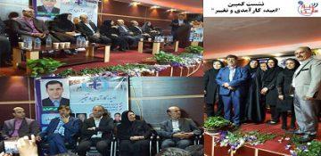 """نشست کمپین """"امید، کارآمدی و تغییر"""" در ارتباط با چهارمین انتخابات شورای مرکزی"""