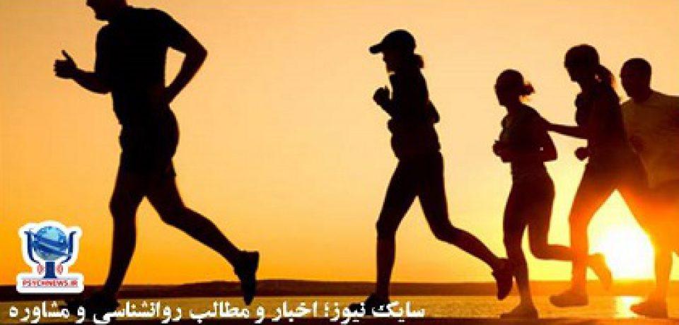 ورزش، دارویی برای سلامت روان