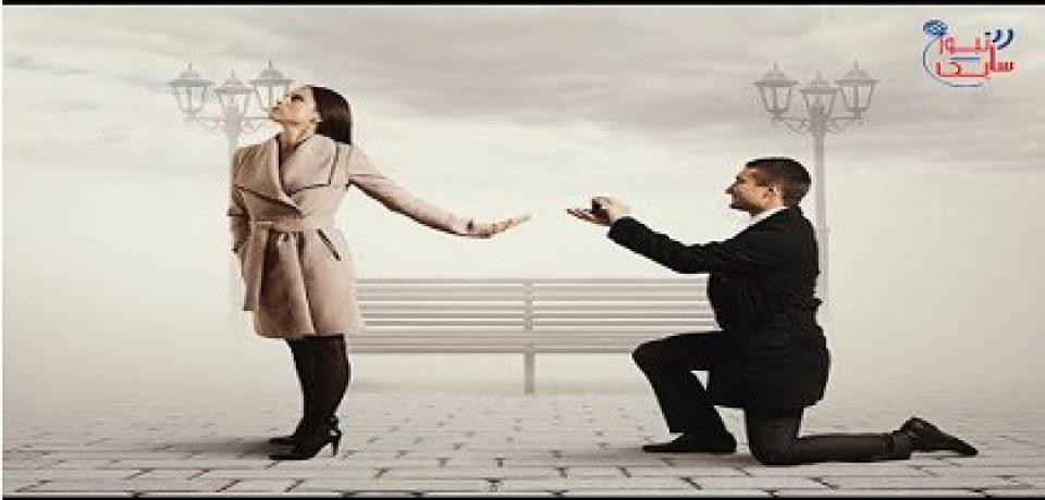 علت عدم تمایل برخی جوانان به ازدواج