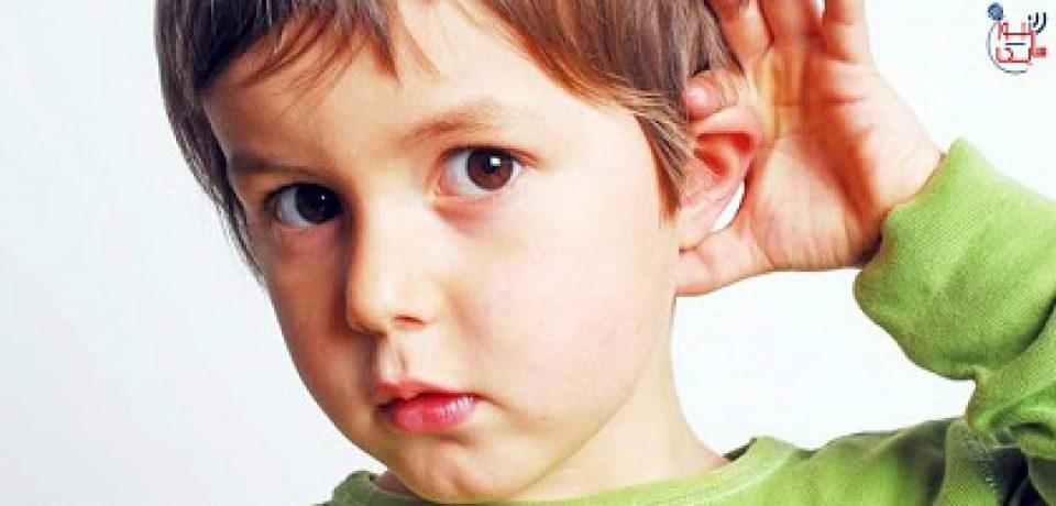 بد شنوایی و کاهش مهارت یادگیری