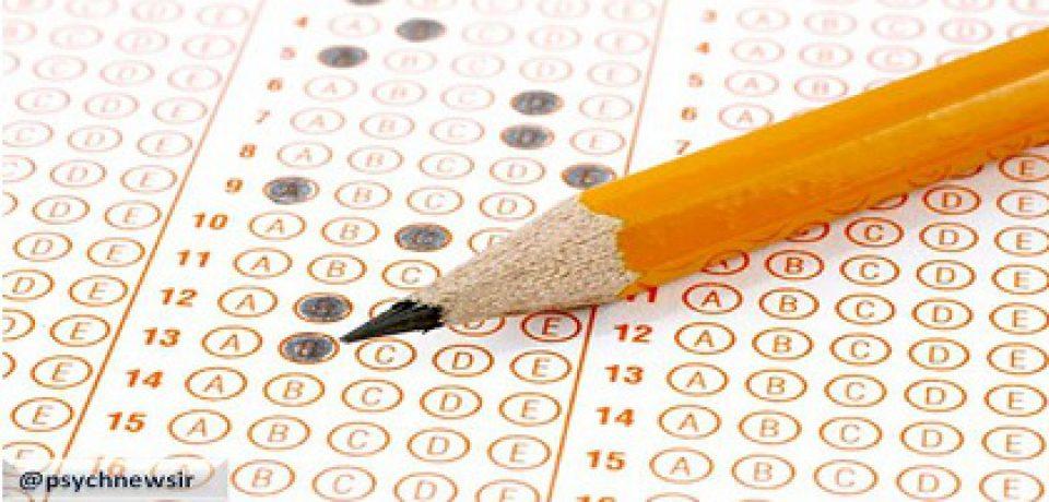 نتایج آزمون کارشناسی ارشد دانشگاه آزاد امروز منتشر می شود