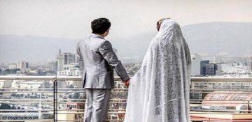 ازدواج روی مرز هشدار