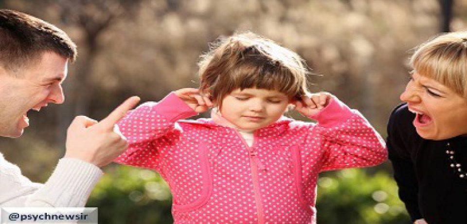 علل مشکلات شخصیتی فرزندان را در رفتار پدر و مادر پیدا کنید