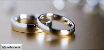 ازدواج سنتی یا مدرن؛ کدام بهتر است؟