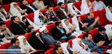 بیستمین دوره طرح ملی ازدواج دانشجویی آغاز شد