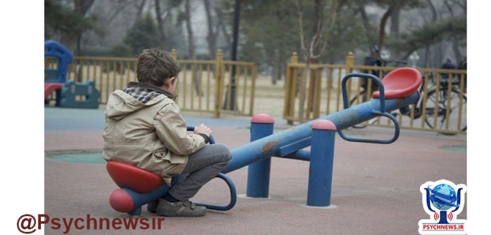کودکان تک فرزند فقر مهارت اجتماعی دارند