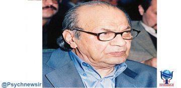 هفتمین مراسم اهدای جایزه علمی استاد دکتر علی محمد کاردان