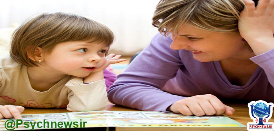 مراقب این ۵ اشتباه رایج در تربیت فرزندانتان باشید!