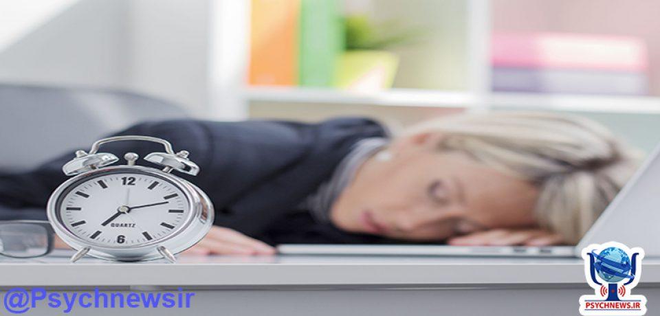 عدم تعادل در کار و میزان خواب خطرناک است!