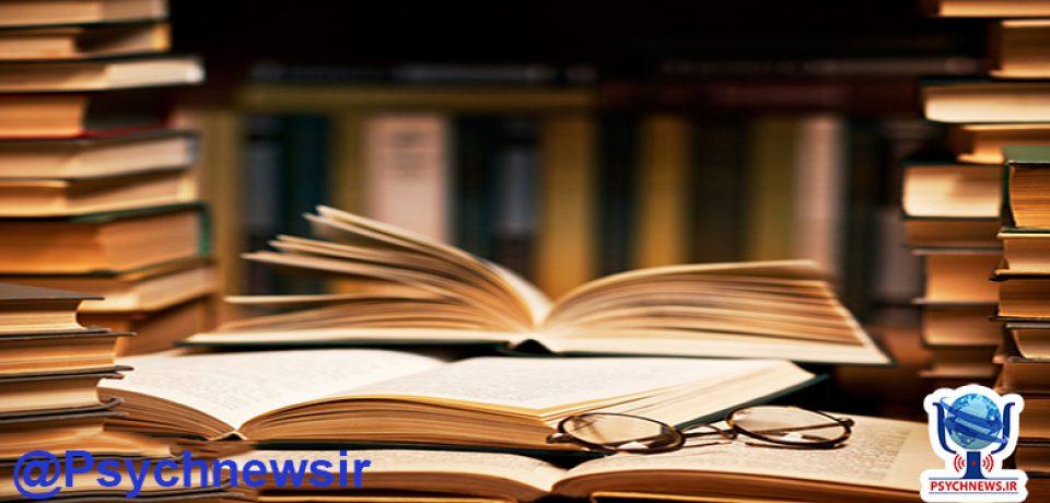 سرفصل های رشته تحصیلی خانواده و سلامت جنسی تصویب شد