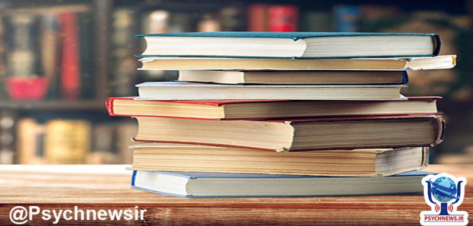 اتمام تدوین برنامههای گرایشهای کارشناسی ارشد روانشناسی تا پایان سال