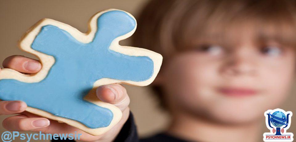 اهمیت نقش والدین در ارتباط گیری کودکان دارای اوتیسم