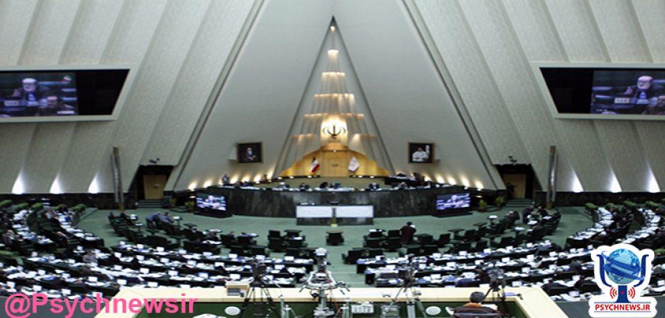 گزارش عملکرد سازمان نظام در کمیسیون بهداشت و درمان مجلس