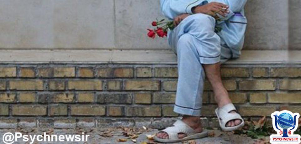 بیماران روان در انتظار حمایت های اجتماعی