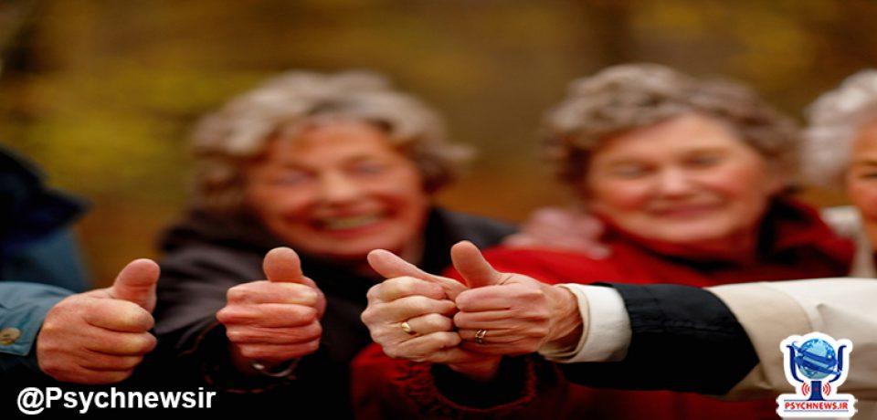 خصوصیات و نیازهای دوره سالمندی