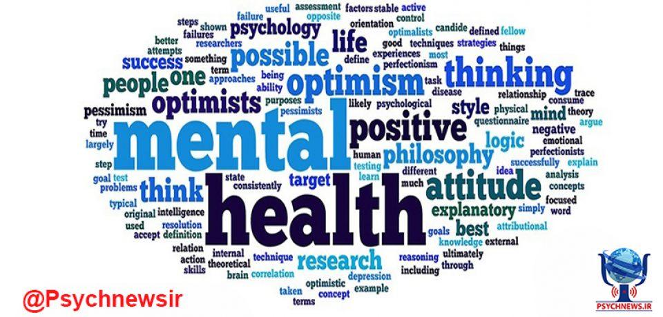 ۴ وظیفه کشورهای عضو سازمان بهداشت جهانی در خصوص سلامت روان تا سال ۲۰۲۰