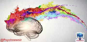 """چهار مفهوم در کاربرد عملی """"روانشناختی"""""""