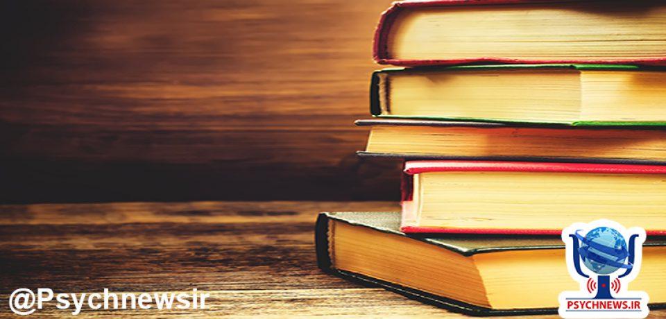 تدوین سرفصل های مقطع کارشناسی و کارشناسی ارشد روانشناسی