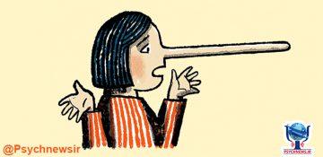 دروغ گویی با مغز ما چه می کند؟