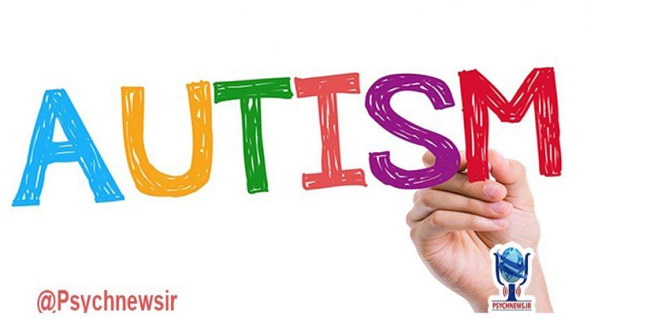 دو مقاله محققین ایرانی در زمینه اوتیسم بعنوان مقالات برتر ۴۰ سال گذشته