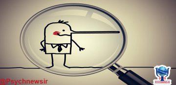 چطور می توان مچ افراد دروغگو را گرفت؟