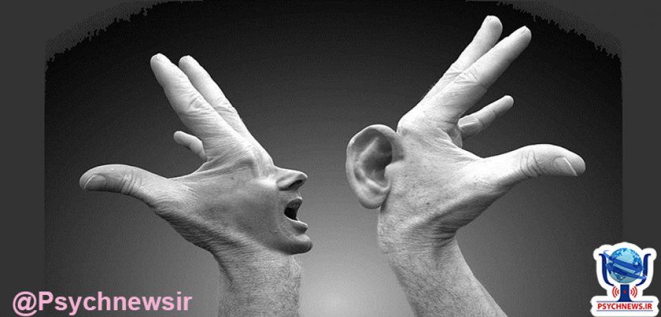 یک روش مفید برای انتقاد موثر از دیگران