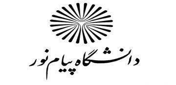 اطلاعیه سازمان سنجش آموزش کشور در باره تمدید مهلت ثبت نام کارشناسی ارشد فراگیر پیام نور