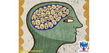 از اسکیزوفرنی بیشتر بدانیم!