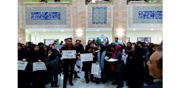 اعتراض ها ادامه دارد، معاون اموزشی وزارت بهداشت: قصد پاسخگویی ندارم!