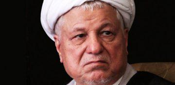 پیام تسلیت ریاست سازمان نظام روانشناسی و مشاوره به مناسبت درگذشت آیت الله هاشمی رفسنجانی
