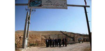 گزارشی از تاسیس پارک سلامت روان شیراز