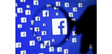 فیسبوک در نسخه جدید خود خدمات روانشناسی و مشاوره برای کاربران تعریف خواهد کرد