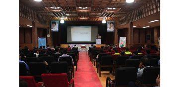 گزارشی از همایش روز جهانی بهداشت با موضوع افسردگی