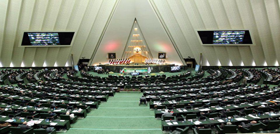حضور روانشناسان در مجلس شورای اسلامی
