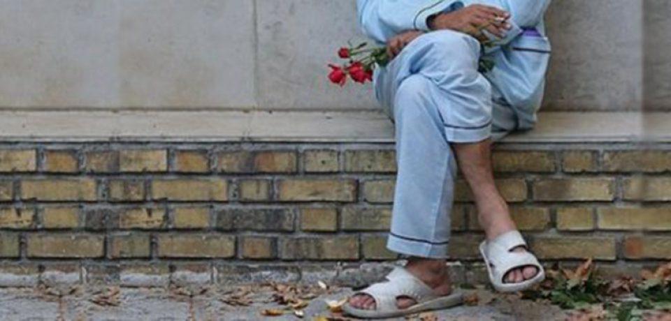 اختلالات روحی و روانی از فقر سلامت روان تا بی مهری بیمه ها