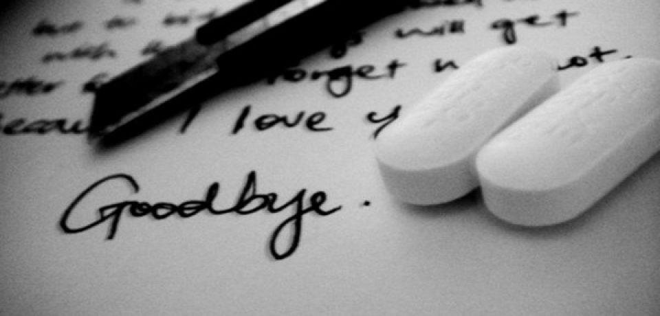 چه عواملی سبب خودکشی در نوجوانان میشود؟