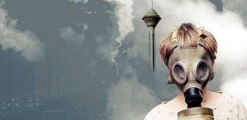 آلودگی هوا ترکیبات مغز را تغییر میدهد